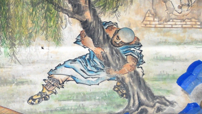 Wild Monks: Origins of the Shaolin Martial Arts