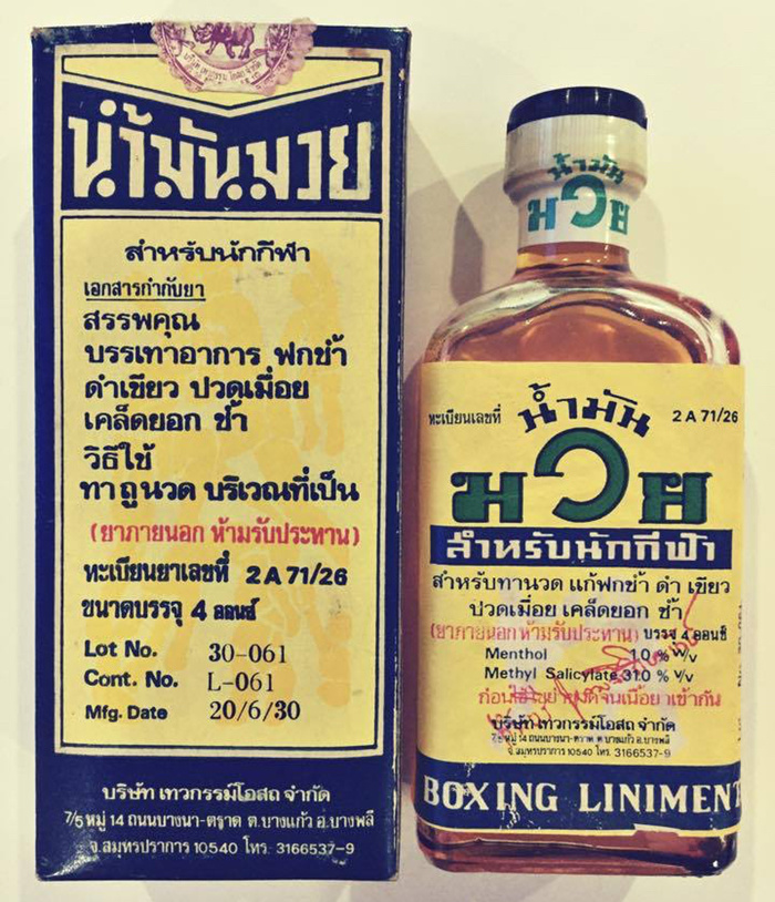 Splash It All Over: The Story of Namman Muay Boxing Liniment