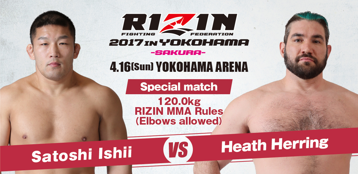 community news, Everything You Need to Know About Rizin 5