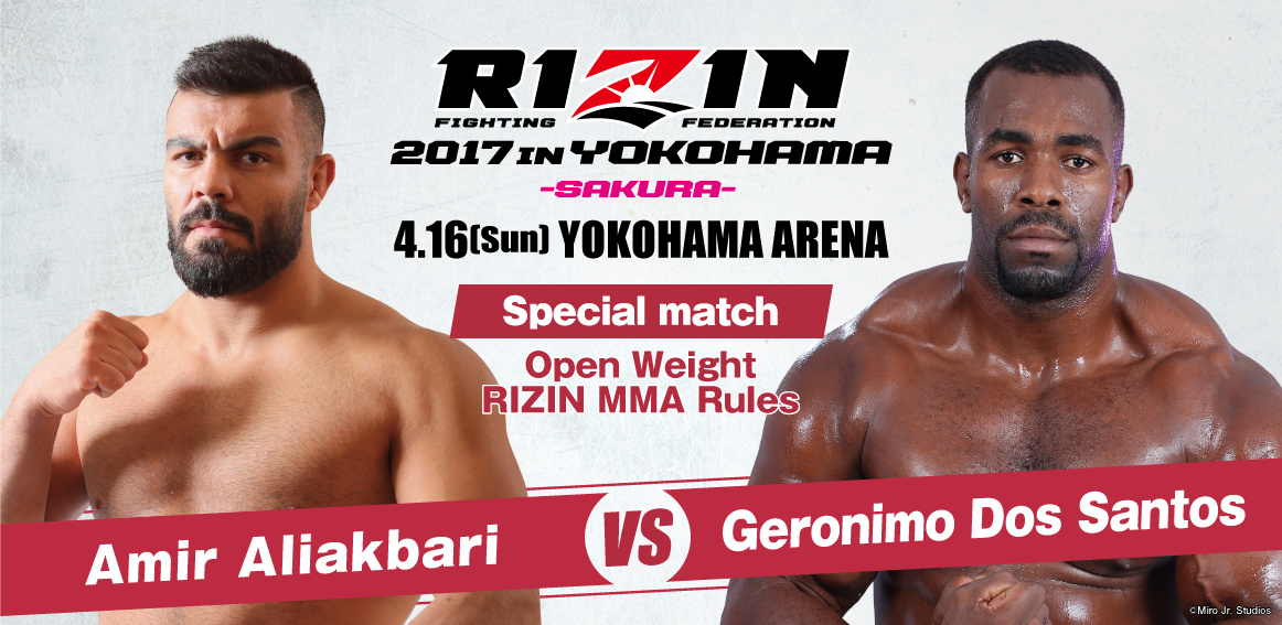 Everything You Need to Know About Rizin 5